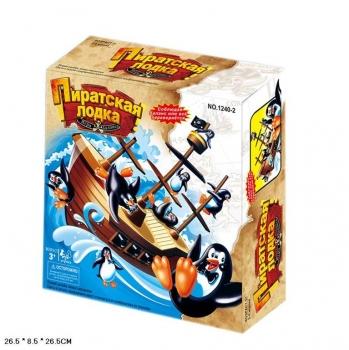 "Игра Не раскачивай лодку ""Пиратская лодка"""