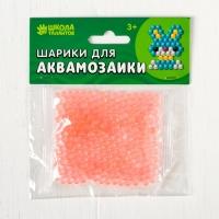 Шарики для аквамозаики, полупрозрачные, набор 250 шт, цвет розовый