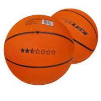 Мяч баскетбольный BK - 02