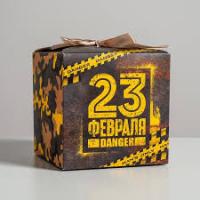 """Коробка складная """"С 23 февраля!"""" 12*12*12 см"""