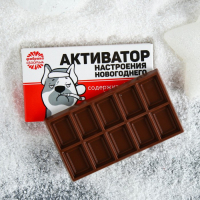 Шоколад молочный «Активатор настроения» 27 г