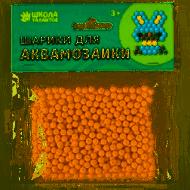 Шарики для аквамозаики, набор 500 шт, цвет бежевый