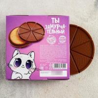 Молочный шоколад с имбирным печеньем «Сладкий антистресс», 45 г