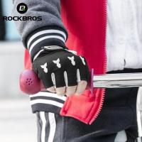 Детские спортивные перчатки для тренировок