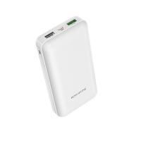 Внешний аккумулятор Borofone BT26A 20000 mah 2Usb 2A 18W QC3.0 White