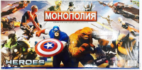 Монополия Heros 2058