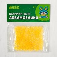Шарики для аквамозаики, полупрозрачные, набор 250 шт, цвет оранжевый